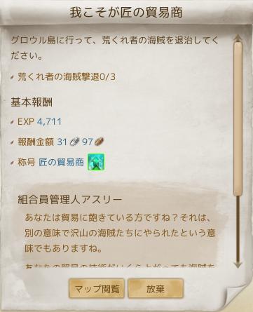 archeage 2014-7-8-2