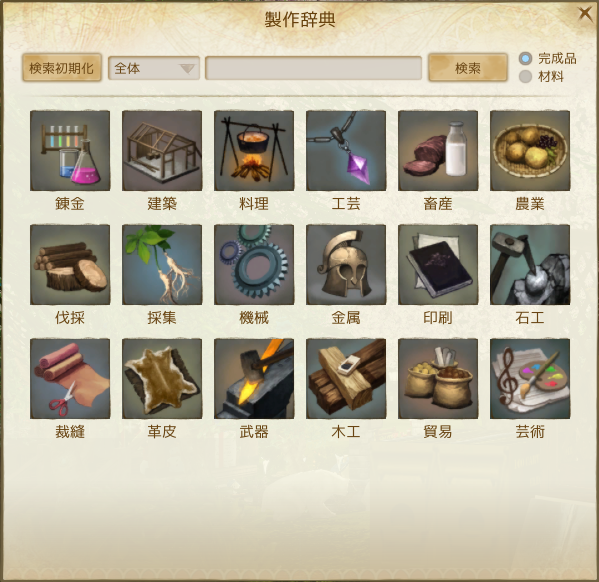 archeage 2014-07-14-5