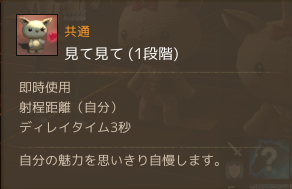 archeage 2014-07-01 01-10-00-114