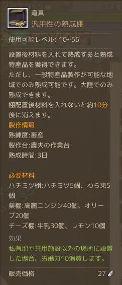 archeage 2014-7-22-1