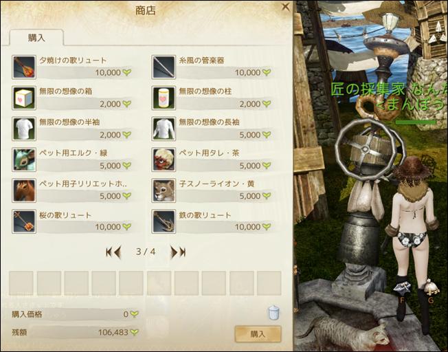 archeage 2014-07-23-5