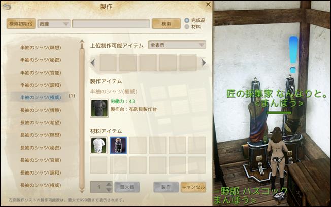 archeage 2014-07-23-6