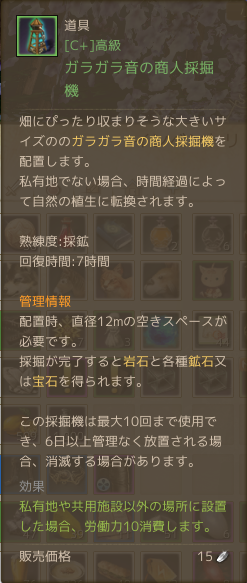 archeage 2014-8-19-2