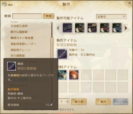 ScreenShot0064.jpg
