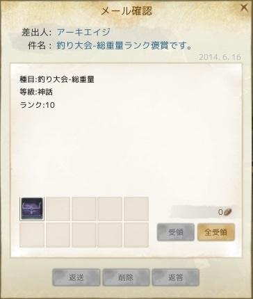 ScreenShot0086.jpg