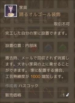 ScreenShot1400.jpg