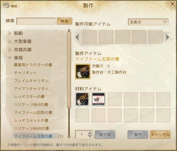 ScreenShot1678.jpg