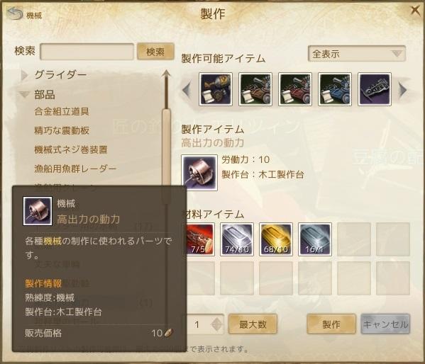ScreenShot1885.jpg