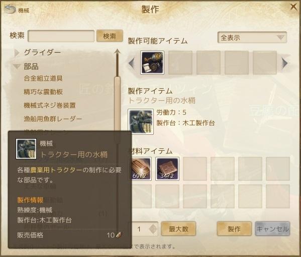 ScreenShot1886.jpg