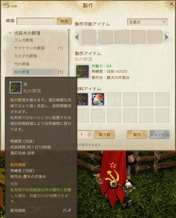 ScreenShot1887.jpg