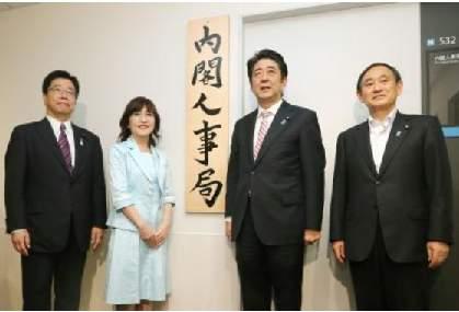 稲田大臣 看板