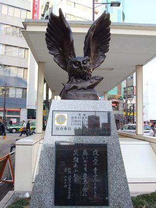 2014_0227_4.jpg