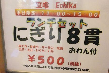 2014_0730_2.jpg