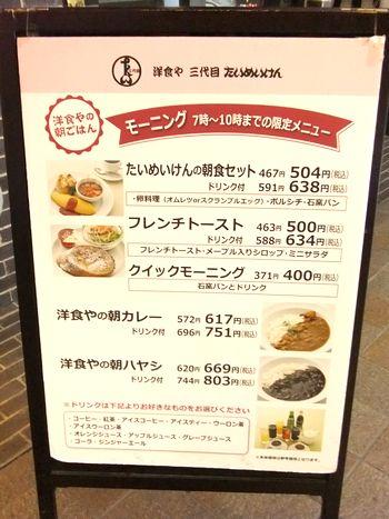 2014_0820_2.jpg