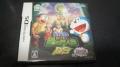 緑の巨人伝DS