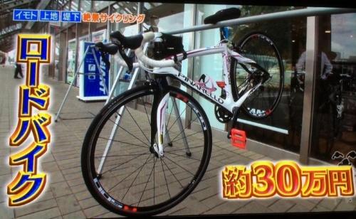 c140809i (9)