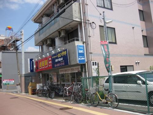 kanzaki-senri.jpg