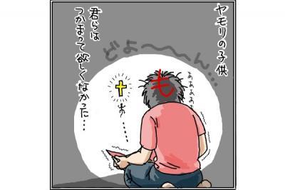 kaki_m_ゴキ3_convert_20140630231134