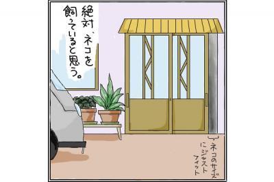 kaki_m_ぬこ_convert_20140707215402