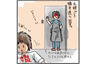 kaki_m_朝2_convert_20140712225155