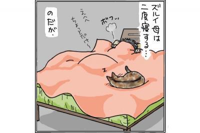 kaki_m_朝3_convert_20140712225218