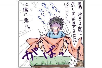 kaki_m_朝4_convert_20140712225243