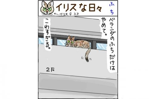 kaki_m_ふち_convert_20140717233757