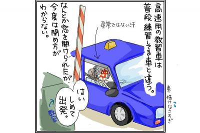 kaki_m_高2_convert_20140719203901