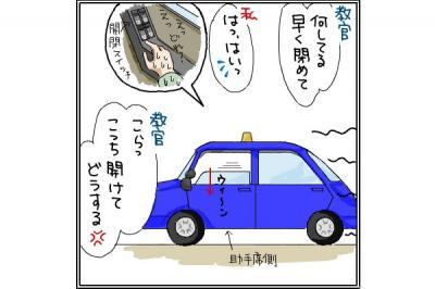 kaki_m_高3_convert_20140719203930