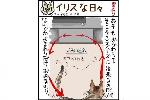 kaki_m_おま_convert_20140723232430