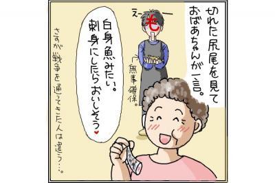kaki_m_ヒョウモン4_convert_20140809213812