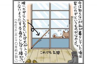 kaki_m_おぼん1_convert_20140814230630