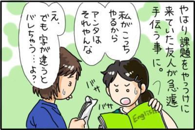 夏休み2_convert_20140824235219