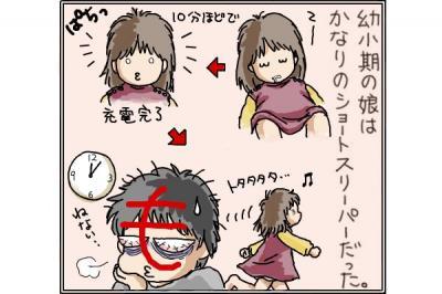 kaki_m_いねむり1_convert_20140903193539