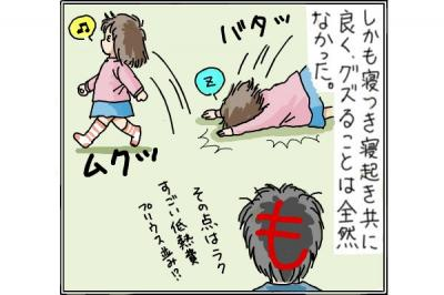 kaki_m_いねむり2_convert_20140903193603