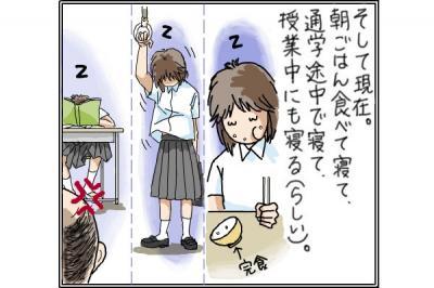 kaki_m_いねむり3_convert_20140903193620