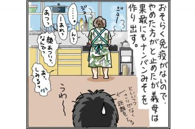 kaki_m_なんばん3_convert_20140905202443