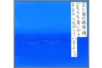 そら_convert_20140907203606