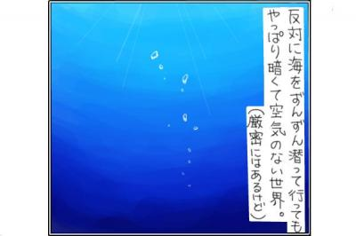 kaki_m_そら2_convert_20140907203700