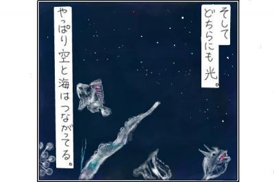 kaki_m_そら3_convert_20140907203717