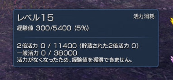 B&S20140513c