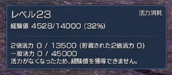 B&S20140515b