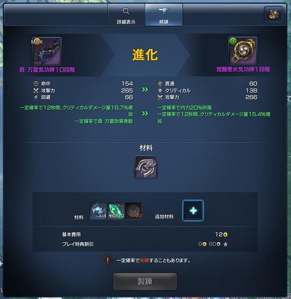 B&S20140731b