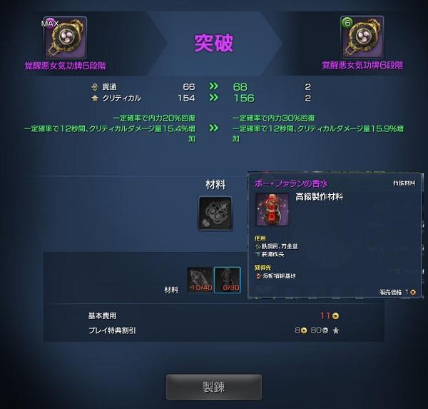 B&S20140803d