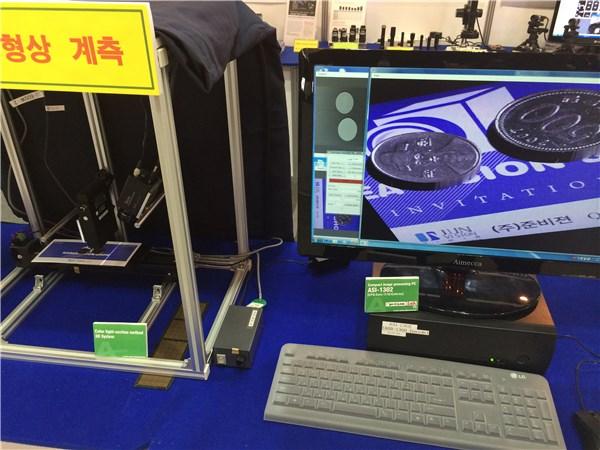 Korea Vision Show 2014