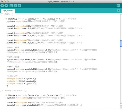 lightmaker_program.png