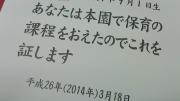 ブログ用 001