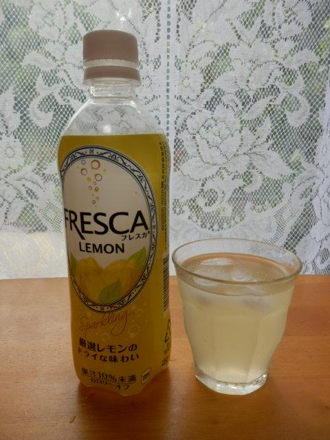 fresca2.jpg