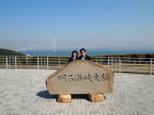 20140323明石大橋ふたり