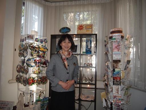 ラインの館中谷由美子さん
